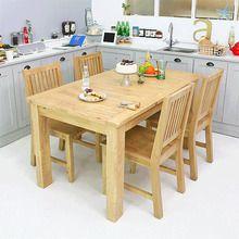 [세트10%+3%추가쿠폰][scotty] 100% 고무나무 1450 4인식탁세트
