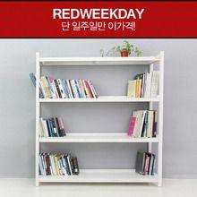 [Redweekday] 100%뉴질랜드소나무&고무나무 140 오픈책장(white)