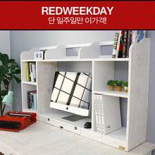 [Redweekday] 100%뉴질랜드소나무 1450책상상부장(white)