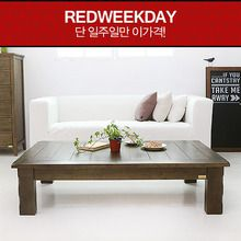 [Redweekday][coffer] 100%고무나무 1350 좌식테이블