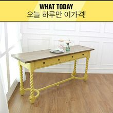 [WhatToday] provin-103 1630 테이블