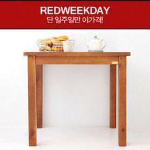 [Redweekday] 100%뉴질랜드소나무 850 2인식탁(natural)