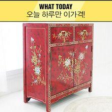 [WhatToday] 홍분장(중)