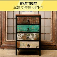 [WhatToday] Vintage WOOD DRAWER CHEST (serial sbi R 13116)