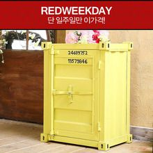 [Redweekday] IRON CONTAINER BED SIDE(serial SBI VS 012)