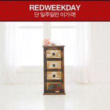 [Redweekday][Vintage Wood] SIDE TABLE (serial sbi VD B 177)