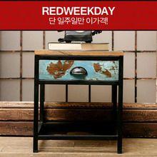 [Redweekday] Vintage WOOD BEDSIDE (serial sbi R 13115)
