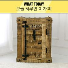 [WhatToday] Vintage WOODWd Bed side container(seria  ART 7164)