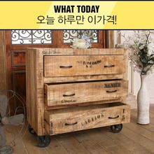 [WhatToday] Vintage WOOD CHESTof Drawer (serial ART 7150)