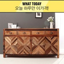 [WhatToday][Vintage Wood] WOODEN 4 DOOR 4 DRAWER SIDE BOARD