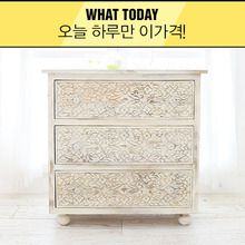 [WhatToday][Vintage White] DRAWER CHESTWITH CARVING  (serial sbi VD B 05)