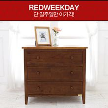 [Redweekday][LARRY] 3D DRESSER