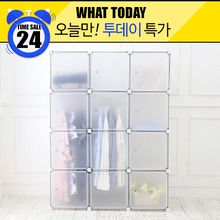 [What Today][HOME DIY] 옷 수납 정리함-WHF-12