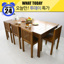 [WhatToday][Natural] 6인용 1800 원목 식탁 테이블