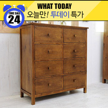 [WhatToday][Natural] 원목 4단 8D 서랍장