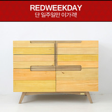 [Redweekday][▲GOODBYE][Scandinavia] 원목 컬러 3단 6D 서랍장(3TONE)