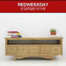 [Redweekday][▲GOODBYE][Scandinavia] 5D 1100 원목 TV 거실장