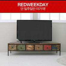 [Redweekday][Industrial] Vintage 1650 원목 TV 거실장 (sbi RD 060)
